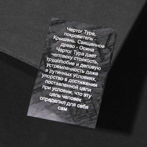 "Бусина из ювелирной бронзы ""Чертог Тура"""