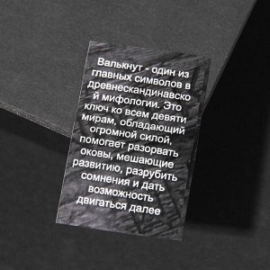 """Бусина-шарм из ювелирной бронзы """"Валькнут"""""""