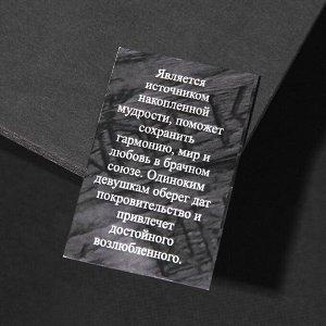 """Бусина-шарм из ювелирной бронзы """"Звезда Лады"""""""