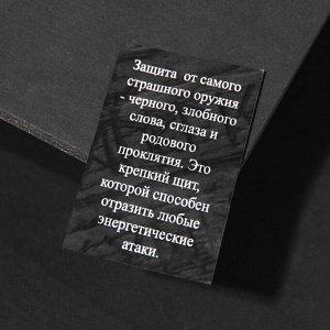 """Бусина-шарм из ювелирной бронзы """"Молвинец"""""""