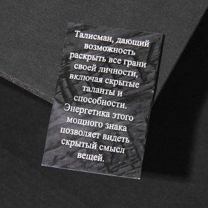 """Бусина-шарм из ювелирной бронзы """"Чёрное Солнце"""""""