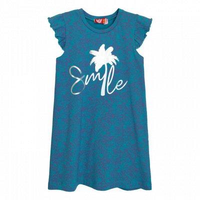 МТ 82 Огромный выбор любимого трикотажа БЕЗ рядов ЦЕНЫ 🔥 — Платья, сарафаны для девочек — Для девочек