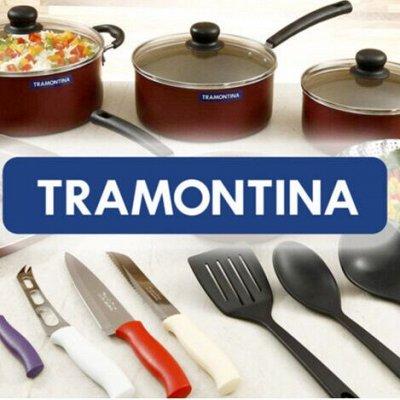 ВСЕ В ДОМ: Посуда для дачи — Tramontina: Бренд, который завоевал сердца бразильцев — Кухня