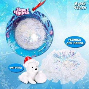 Игрушка в снежинке «Верь в чудеса»: фигурка и резинка для волос