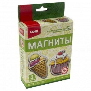Набор ДТ Магниты из гипса Вкусные сладости Пз/Г-015 Lori