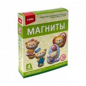 Набор ДТ Магнит из гипса Милые мишки М-074 Lori