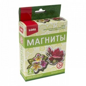 Набор ДТ Магниты из гипса Чудесные цветы Пз/Г-016 Lori