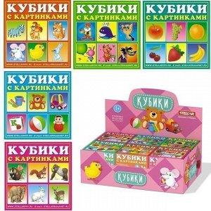 Кубики в картинках в шоу-боксе (наборы из 4-х штук), арт. 00865