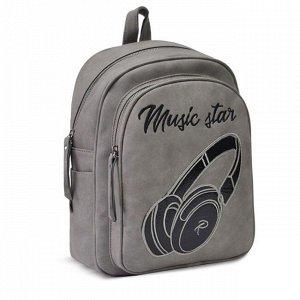 Рюкзак серый с наушниками 35х26х16см 48369