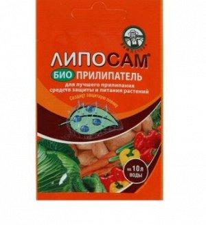 Биоприлипатель для лучшего прилипания средст защиты и питания