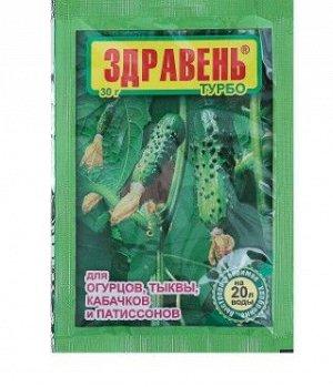 Удобрение для огурцов, тыквы, кабачков и патиссонов