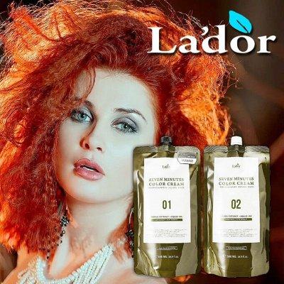 Хиты корейской косметики! Пилинги и сыворотки — Lador. Хна для волос / Краска для волос — Краски