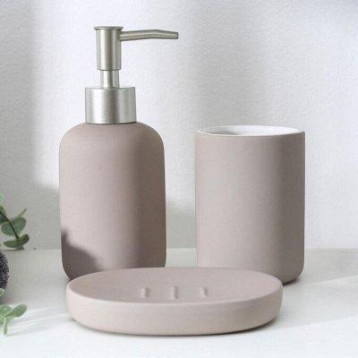 ВСЕ В ДОМ: Посуда для дачи — AXENTIA: Я ❤ ванную — Ванная