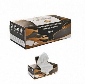 Набор мини-салфеток 22,5х22,5см, 30шт, цв.белый 18JJB-T04 ВЭД