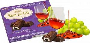 MEIJI Rum Au Lait - насыщенный шоколад со сливками и ромовым изюмом