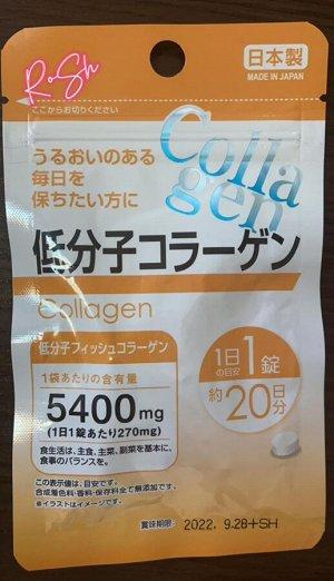 Collagen (Коллаген) 5400mg, 1 шт в день (20дней)