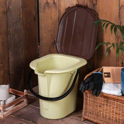 Все для летнего отдыха! Товары для кемпинга. Акция — Портативные переносные туалеты