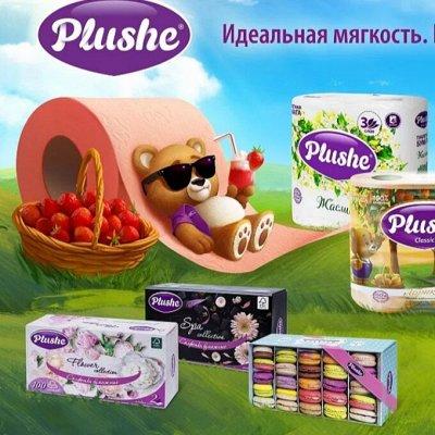 Экспресс-доставка✔Туалетная бумага✔✔✔Всё в наличии✔✔ — Plushe Туалетная бумага — Туалетная бумага и полотенца