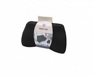 Подушка анатомическая для спины 40,5х20см, с эффектом памяти 2163 ВЭД