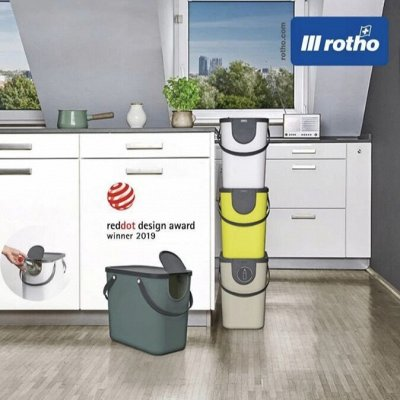ВСЕ В ДОМ: Ликвидация контейнеров стекло  — ROTHO: Ведра для мусора/есть для сортировки — Ведра и тазы