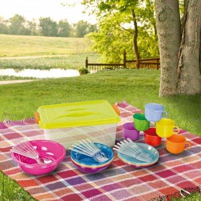 Все для летнего отдыха! Товары для кемпинга. Акция — Наборы посуды для пикника (несколько предметов) — Туризм и активный отдых