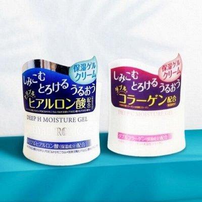 Любимые Японские крема для лица