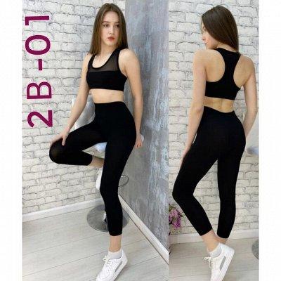 Стильные кроссовки - 620 руб! 🔥 — Костюмы для фитнеса — Фитнес