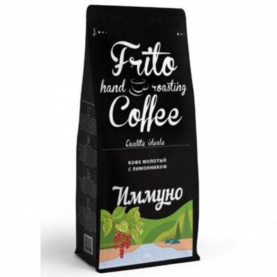 КОФЕ в зернах и молотый, КОФЕ с ароматом, Сиропы и Топпинги! — НОВИНКА! Коллекция кофе ИММУНО! — Кофе и кофейные напитки