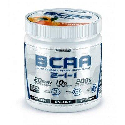 Спортпит: протеины, гейнеры, креатин, pre-workout, жиросжиг🔥 — Аминокислoты — Аминокислоты