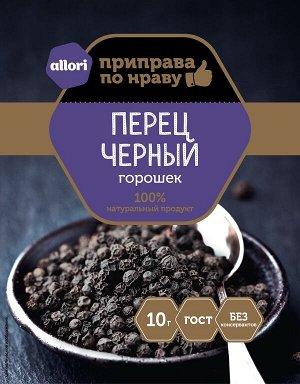 Перец черный горошек 10 гр