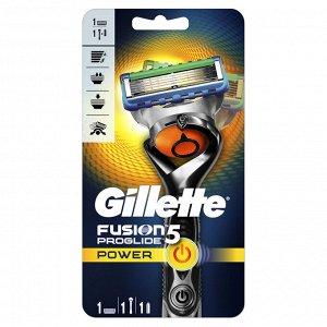 "Gillette станок FlexBall Fusion ProGlide Power с 1 кассетой на подставке, серия ""Classic"""
