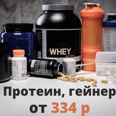 Спортпит: протеины, гейнеры, креатин, pre-workout, жиросжиг🔥