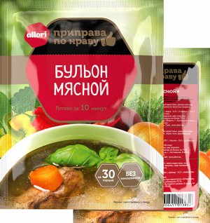 Бульон мясной 75 гр