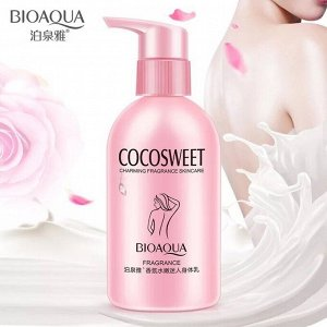BIOAQUA COCOSWEET Ароматизированное молочко для тела.