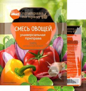 Смесь овощей 50 гр