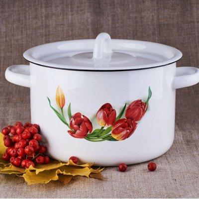 Подарки от LaDina! Быстрая раздача! 🎁 — Новинка! Эмалированная посуда! Отличный вариант на дачу