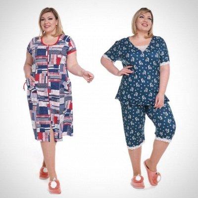 Леди Мари. Яркие платья — Домашняя одежда — Одежда для дома