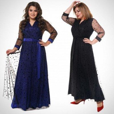 Леди Мари. Яркие платья — Распродажа: платья в пол — Платья