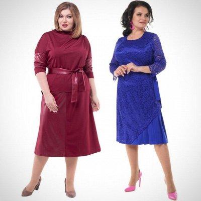 Леди Мари. Яркие платья — Распродажа: платья ниже колена — Платья