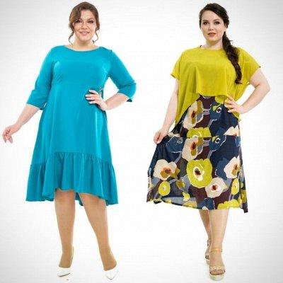Леди Мари. Самые модные туники этого сезона. — Распродажа: платья французская длина — Платья