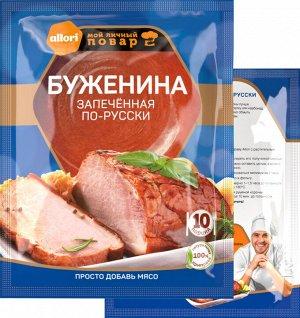 Буженина запеченная по-русски 35 гр