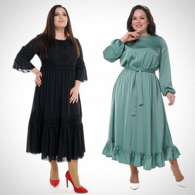 Леди Мари. Яркие платья — Платья: французская длина — Платья