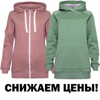 S*h*i*l*c*o-спортивная одежда — Акция! — Толстовки