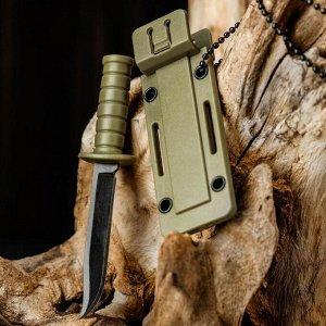 Нож-брелок в ножнах, лезвие 6 см