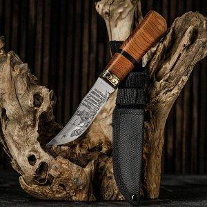 Нож охотничий, в чехле, 23 см, лезвие с узором, рукоять деревянная с тёмной вставкой,