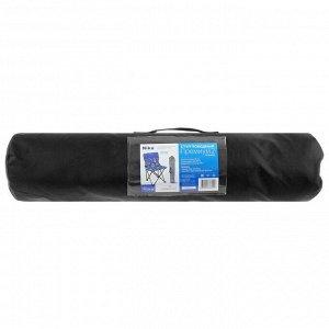 Стул складной «Премиум 2» ПСП2, 42 х 42 х 67 см, цвет джинс/серый