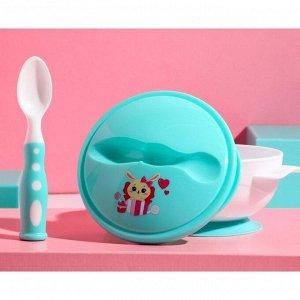 Набор детской посуды «Зайчик», 3 предмета: тарелка на присоске, крышка, ложка, цвет бирюзовый