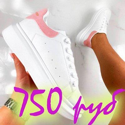Стильная обувочка! Футболки 99 руб! — Обувь — Для женщин