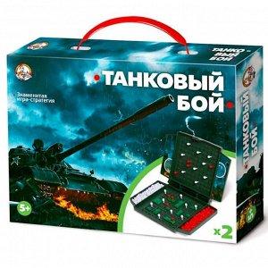 Настольная игра-мини «Танковый бой»