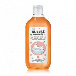 Bielita Bubble moments Пенный гель для душа и ванны «Сочный грейпфрут» 300мл